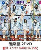 【楽天ブックス限定先着特典】バグっていいじゃん (Type-C CD+DVD) (生写真付き)