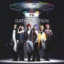 F6 1st ALBUM Satisfaction [ 井澤勇貴(【F6】おそ松)、和田雅成(【F6】カラ松)、小野健斗(【F6】チョロ松)、安里勇哉(【F6】一松)、和合真一(【F6】十四松)、中山優貴(【F6】トド松) ]