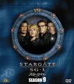 スターゲイト SG-1 SEASON9 SEASONS コンパクト・ボックス