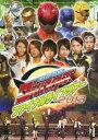 スーパー戦隊シリーズ::特命戦隊ゴーバスターズ ファイナルライブツアー2013 [ 鈴木勝大 ]