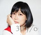 30 y/o (2CD+Blu-ray) [ 絢香 ]