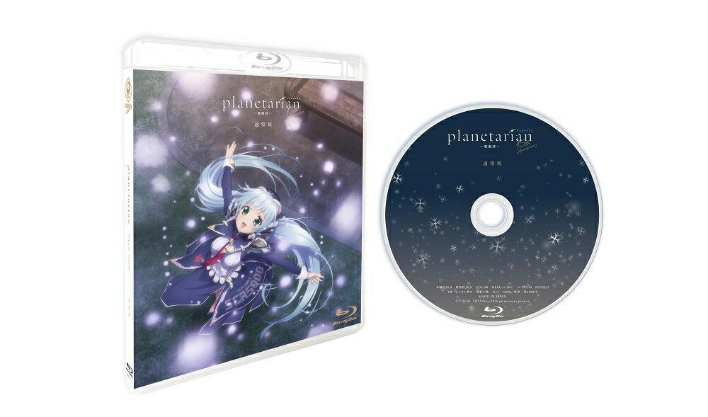 アニメ, キッズアニメ planetarianBlu-ray Key