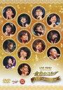 【送料無料】LIVE VIDEO ネオロマンス□フェスタ 金色のコルダ 〜10th Birthday〜 [ (V.A.) ]