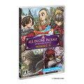 ドラゴンクエストX オールインワンパッケージ version1-5 PC版