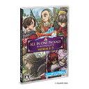 【特典】ドラゴンクエストX オールインワンパッケージ version1-5 PC版(【購入特典】ゲーム内アイテム「黄金の花びら×10個」)