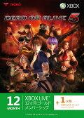 【限定】 Xbox LIVE 12ヶ月+1ヶ月 ゴールドメンバーシップ DEAD OR ALIVE 5 エディション