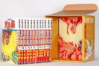 【化粧箱入り】火の鳥全12巻セット