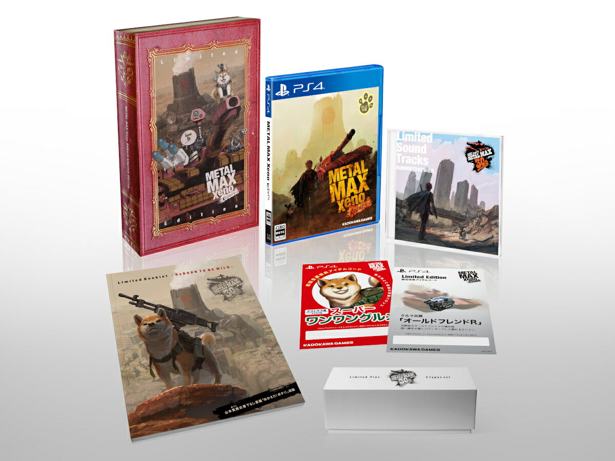 METAL MAX Xeno Reborn Limited Edition PS4版