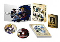 OVA版「ロードス島戦記」 デジタルリマスター Blu-ray BOX【Blu-ray】
