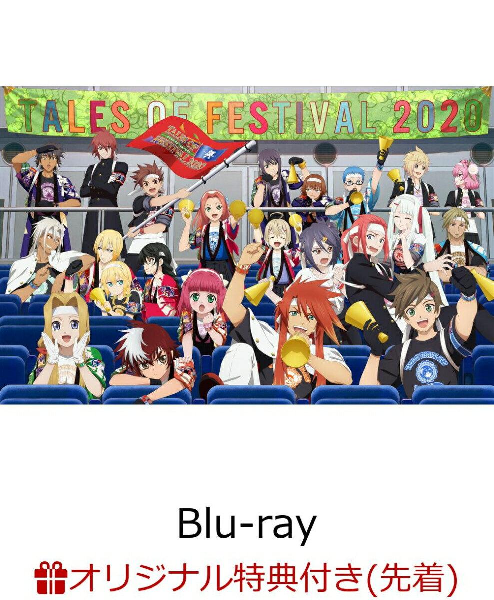 アニメ, キッズアニメ  2020Blu-ray()
