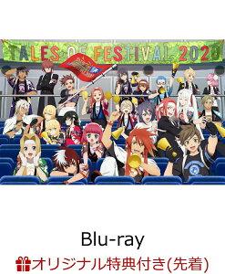 【楽天ブックス限定先着特典】テイルズ オブ フェスティバル 2020【Blu-ray】(三連アクリルキーホルダー)
