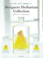Designers Herbarium Collection