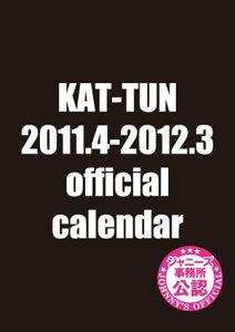 【送料無料】KAT-TUN カレンダー 2011