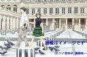 のだめカンタービレ #24 限定版