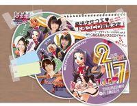 魔法先生ネギま!(33) CD付き初回限定版