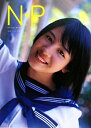 【予約】 桜庭ななみ写真集 N・P