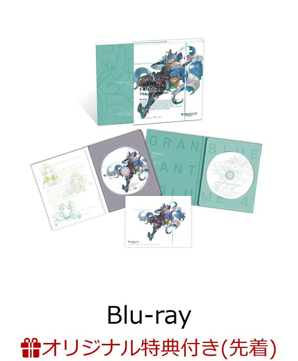 【楽天ブックス限定先着特典】【全巻購入特典対象】GRANBLUE FANTASY The Animation Season 2 4(完全生産限定版)(ブロマイド2枚セット付き)【Blu-ray】画像