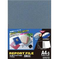 コクヨ レポートファイル A4 青 5冊 フーS100B