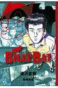 【送料無料】BILLY BAT(1) [ 浦沢直樹 ]