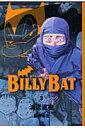 【送料無料】BILLY BAT(3) [ 浦沢直樹 ]