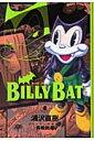 【ポイント6倍対象商品】BILLY BAT(4)