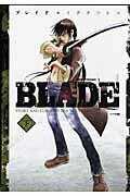 【送料無料】Blade(下) [ イダタツヒコ ]