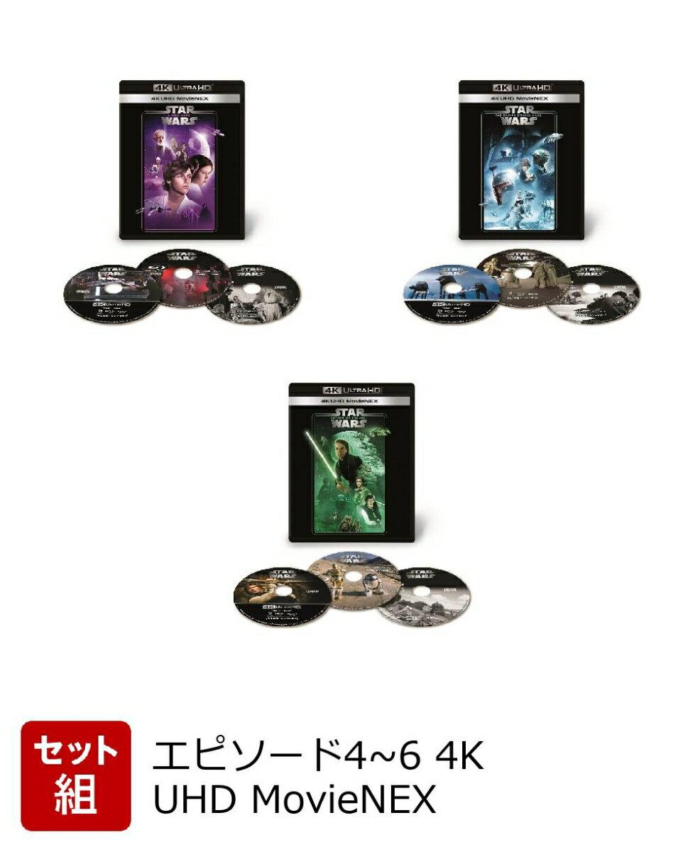 【セット組】スター・ウォーズ エピソード4~6 4K UHD MovieNEX【4K ULTRA HD】