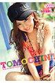 TOMOCHIN!!