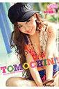 【送料無料】TOMOCHIN!!