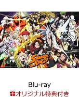 【楽天ブックス限定条件あり特典】TVアニメ「SHAMAN KING」Blu-ray BOX 4【初回生産限定版】【Blu-ray】(3+4巻連動購入特...