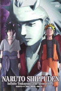 NARUTO-ナルトー 疾風伝 無限月読〜発動の章〜1画像