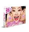 カンナさーん! DVD-BOX [ 渡辺直美 ]...