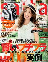【楽天ブックスならいつでも送料無料】saita (サイタ) 2014年 06月号 [雑誌]