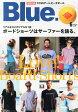 Blue. (ブルー) 2014年 06月号 [雑誌]