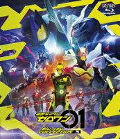 仮面ライダーゼロワン Blu-ray COLLECTION 3【Blu-ray】