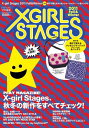 【送料無料】X-girl Stages 2011Fall&Winter
