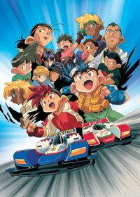 爆走兄弟レッツ&ゴー!! Blu-ray Box
