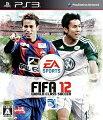 FIFA 12 ワールドクラス サッカー PS3版の画像