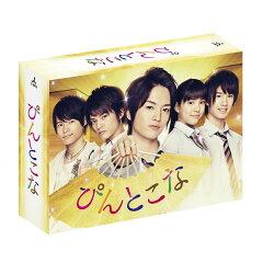 【送料無料】ぴんとこなBlu-ray BOX 【Blu-ray】 [ 玉森裕太(Kis-My-Ft2) ]