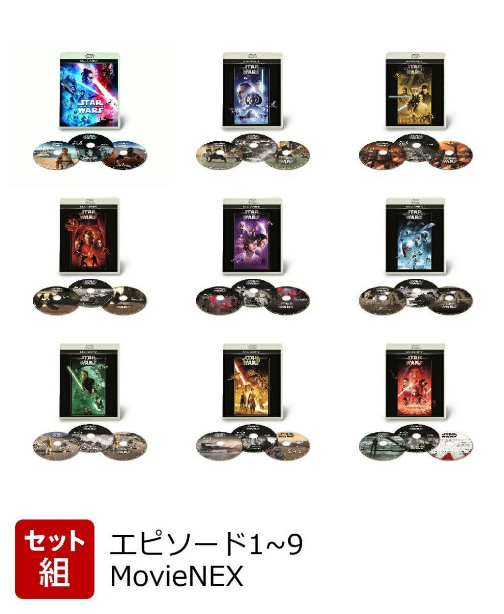 【セット組】スター・ウォーズ エピソード1~9 MovieNEX