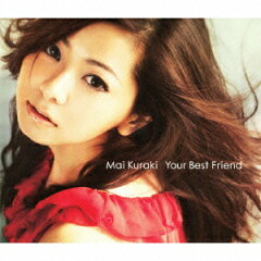 【送料無料】Your Best Friend