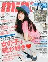 mini (ミニ) 2014年 6月号