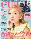 CUTiE (キューティ) 2014年6月号