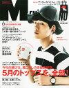 MEN'S NON・NO (メンズ ノンノ) 2014年 6月号