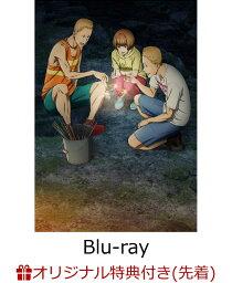 アニメ「風が強く吹いている」 Vol.5 Blu-ray 初回生産限定版(オリジナルマグネットシート ジョータ&ジョージ付き)