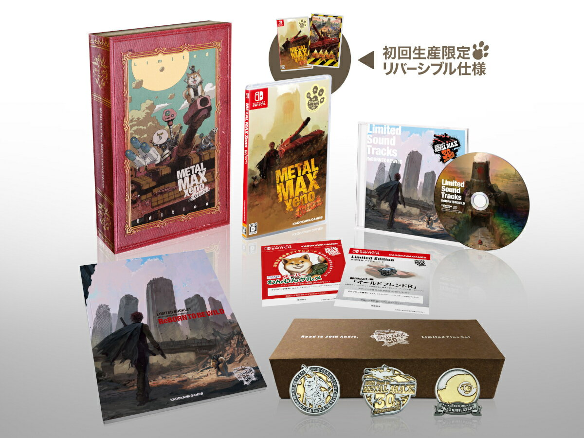 METAL MAX Xeno Reborn Limited Edition Nintendo Switch版