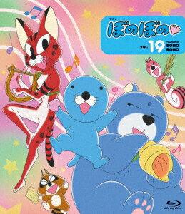 ぼのぼの 19【Blu-ray】