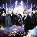 XANADU(初回限定B CD+DVD)