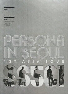 SS501 THE 1st ASIA TOUR PERSONA in SEOUL [ SS501 ]