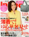 In Red (インレッド) 2014年 6月号
